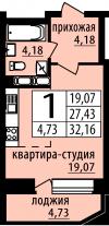 Планировка #118