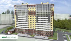 Заложен первый камень в фундамент Позиции №1 нового проекта компании ООО «Лидер» в центре города Чебоксары.