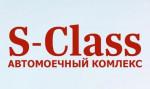 Автомоечный комплекс «S-Class»