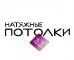 Компания по производству натяжных потолков «ПОТОЛКИ 21»
