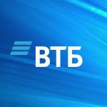 Специальное предложение от банка ВТБ  для жителей «Кувшинки»!