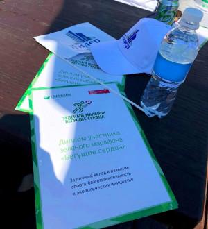 Команда СК «Лидер» приняла участие в забеге Зеленого марафона «Бегущие сердца»