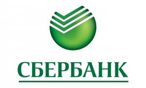ПАО Сбербанк аккредитованы позиции 1 и 2 ЖК